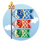 鯉のぼりを飾る時期と、しまう時期。いつなのか知ってる?