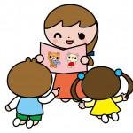 絵本の読み聞かせ、子供をひきこむ4つのコツ!