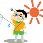 子供が熱中症に?危険な4つの症状と対処法!