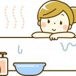体を洗う順番は?頭が先?正しいお風呂の入り方のススメ!