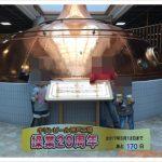 キリンビール工場見学【神戸】は3杯タダ!?子供も楽める工夫が沢山