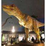 福井の恐竜博物館の料金や割引は?徹底的に楽しむ裏ワザ7選!